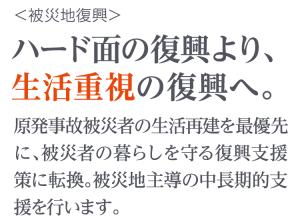 seisaku_hisaiti